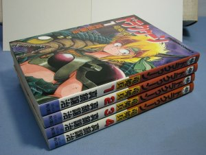DRAGON PRINCESS SOLDIER DORAKU UN VOL #1-4 RARE 1997 JAPANESE TEXT 6x8 MANGA SEE