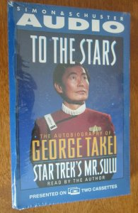 To the Stars Autobiograpgy George Takei #1 audio tapes new in cellophane (1994)