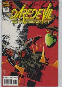 Daredevil #326 (1994)