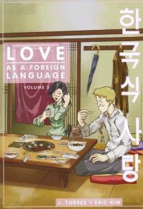 Love as a Foreign Language #3 VF/NM; Oni | save on shipping - details inside