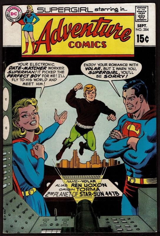 Adventure Comics 384 Starring Supergirl (Sep 1969, DC) 7.0 FN/VF