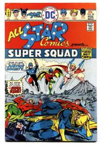 ALL-STAR COMICS #58 -1st appearance of POWER GIRL comic book-1976 bronze age