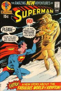 Superman (1939 series) #238, Fine- (Stock photo)