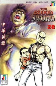 Blood Sword, The #28 VF/NM; Jademan | save on shipping - details inside