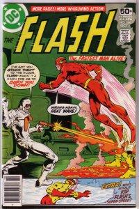 Flash   vol. 1   #266 FN Kid Flash