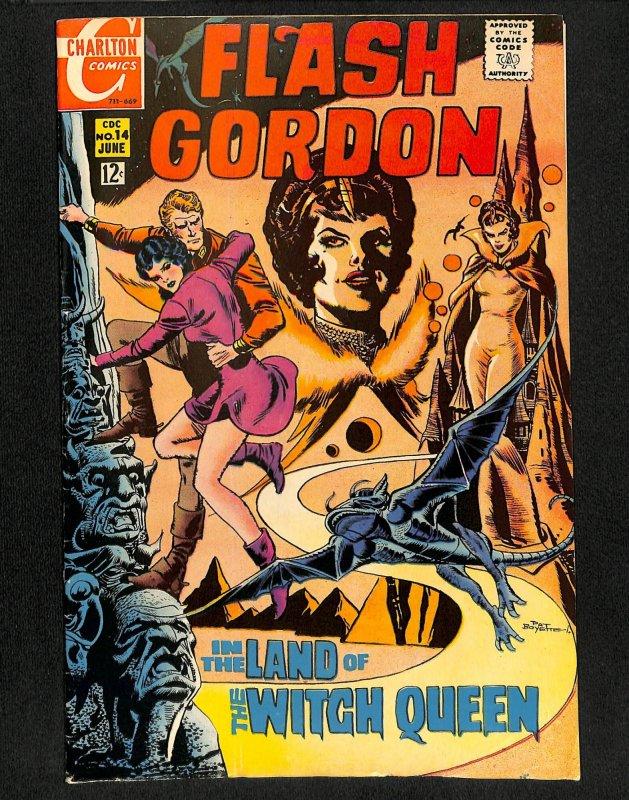 Flash Gordon #14 (1969)