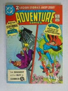 Adventure Comics #495 8.0 VF (1983 1st Series)