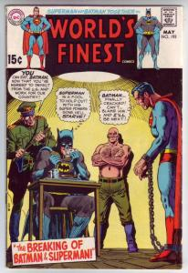 World's Finest #193 (May-70) VF High-Grade Superman, Batman