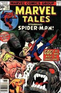 Marvel MARVEL TALES (1966 Series) #82 FN
