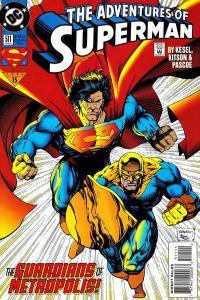 Adventures of Superman (1987 series) #511, NM (Stock photo)