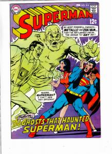 Superman #214 (Feb-69) VF+ High-Grade Superman, Jimmy Olsen,Lois Lane, Lana L...
