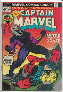 Captain Marvel (vol. 1, 1972) #34 FR (coupon out) Starlin/Englehart, Nitro