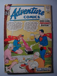ADVENTURE COMICS 297 Fine- Super Lana Lang
