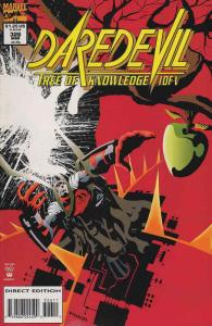 Daredevil #326 VF/NM; Marvel | save on shipping - details inside