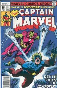 Captain Marvel (1968 series) #58, Fine- (Stock photo)