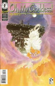 Oh My Goddess! Part IV #3 VF/NM; Dark Horse | save on shipping - details inside