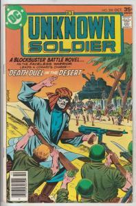 Unknown Soldier, The #208 (Oct-77) VF/NM High-Grade Unknown Soldier