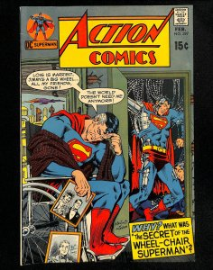 Action Comics #397 (1971)