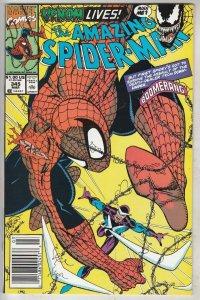 Amazing Spider-Man #345 (Apr-91) NM- High-Grade Spider-Man