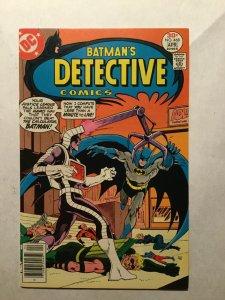 Detective Comics 468 Near Mint Nm Dc Comics