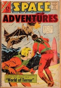 Space Adventures #55 (1964) Good 2.0