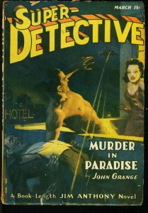 SUPER DETECTIVE 1941 MAR-RARE PULP-JIM ANTHONY G/VG