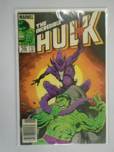 Incredible Hulk #308 Newsstand edition 4.0 VG (1985 1st Series)
