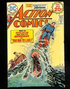 Action Comics #439 (1974)