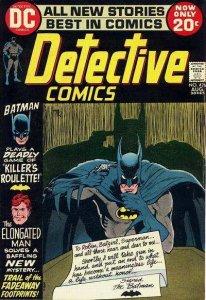 Detective Comics (1937 series) #426, Fine- (Stock photo)