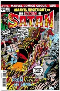 Marvel Spotlight #12 Son Of Satan Facsimile Edition (2019) NM