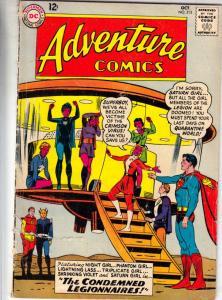 Adventure Comics #313 (Oct-63) VG High-Grade Legion of Super-Heroes (Superboy...