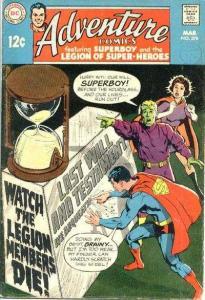 Adventure Comics (1938 series) #378, Good (Stock photo)