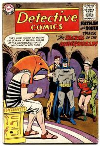 DETECTIVE COMICS #262-1958-BATMAN-DC SILVER AGE-