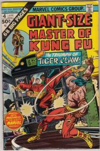 Giant-Size Master of Kung Fu #4 (Jun-75) VF+ High-Grade Shang-Chi