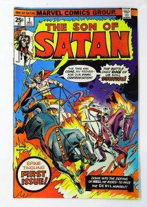 Son of Satan #1, VF+ (Actual scan)