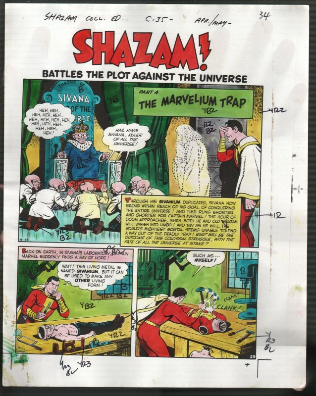 Hand Painted Color Guide-Capt Marvel-Shazam-C35-1975-DC-page 34-splash page--VG