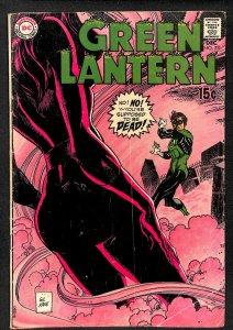 Green Lantern #73 (1969)