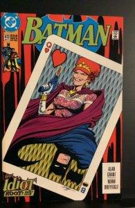 Batman #472 (1991)
