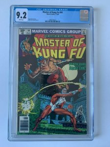 Master of Kung Fu #37 Shang Chi 1st app of Agent Syn (1980) - CGC 9.2