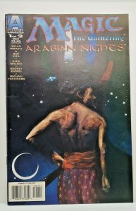 MAGIC THE GATHERING: ARABIAN NIGHTS #1 and #2 Combo pack
