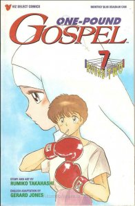 One-Pound Gospel Round 2 #7 VF/NM; Viz | save on shipping - details inside