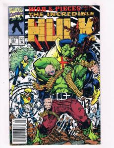 The Incredible Hulk # 391 VF Marvel Comic Books Avengers Thor Iron Man Thing SW7