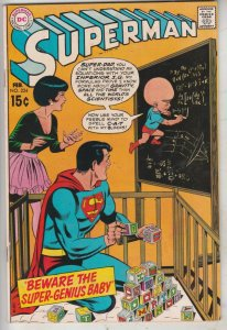 Superman #224 (Feb-70) NM/NM- High-Grade Superman, Jimmy Olsen,Lois Lane, Lan...