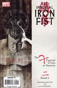 Immortal Iron Fist, The #9 VF; Marvel | save on shipping - details inside