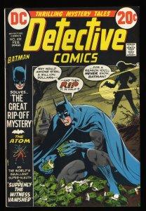 Detective Comics #432 VF 8.0 Batman!