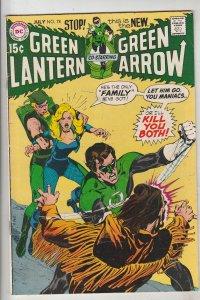Green Lantern #78 (Jul-70) VF High-Grade Green Lantern, Green Arrow