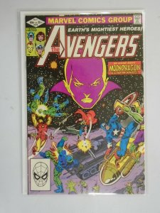 Avengers #219 Direct edition 8.0 VF (1982 1st Series)