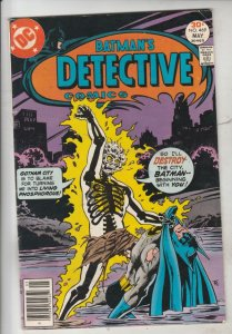 Detective Comics #469 (Apr-77) FN/VF Mid-High-Grade Batman