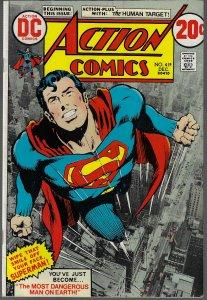 Action Comics #419 (DC, 1972) - Human Target VF/NM