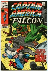 Captain America 140 Aug 1971 FI+ (6.5)